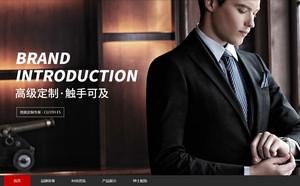 东莞企业网站建设公司-服装网站建设模板高端