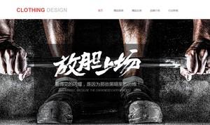 东莞网站建设包推广SEO优化服务一年